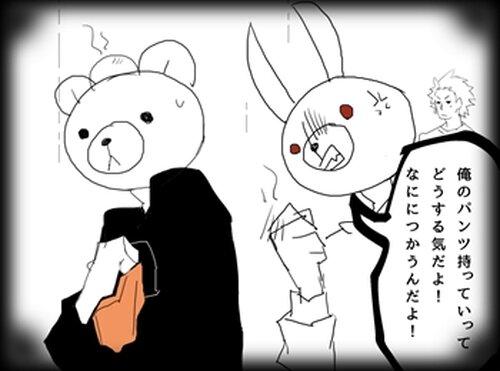 ウサギザワくんとクマツキくん Game Screen Shot5