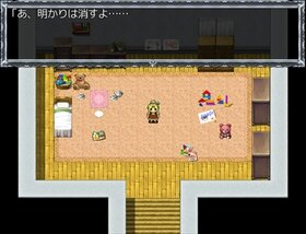 追いかけるより、追いかけられたい。 Game Screen Shot2