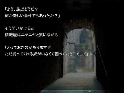 平和 Game Screen Shot1
