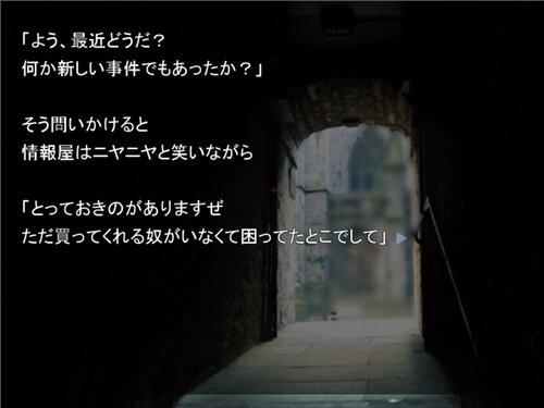 平和 Game Screen Shot