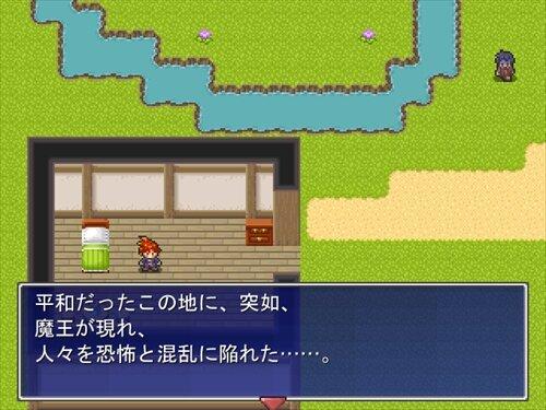 ヒーロー・オブ・シェイド Game Screen Shot1