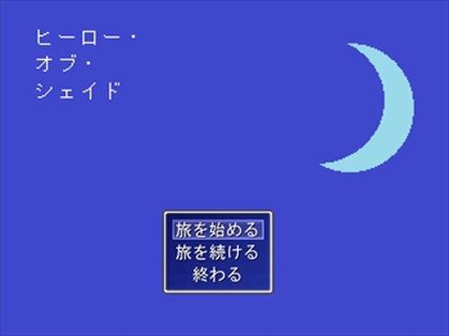 ヒーロー・オブ・シェイド Game Screen Shot2
