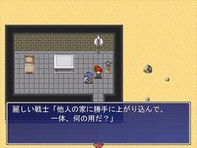 ヒーロー・オブ・シェイド Game Screen Shot3