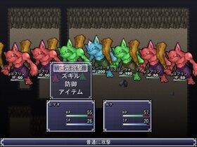 ヒーロー・オブ・シェイド Game Screen Shot5