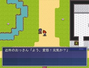 ヒーロー・オブ・シェイド Game Screen Shot