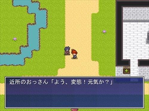 ヒーロー・オブ・シェイド Game Screen Shots