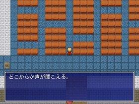 キンモクセイ Game Screen Shot2