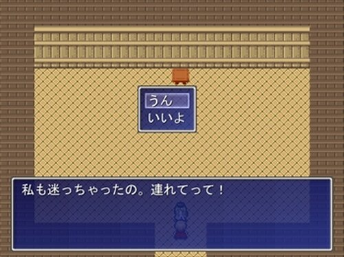 キンモクセイ Game Screen Shot3