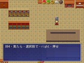 キンモクセイ Game Screen Shot5