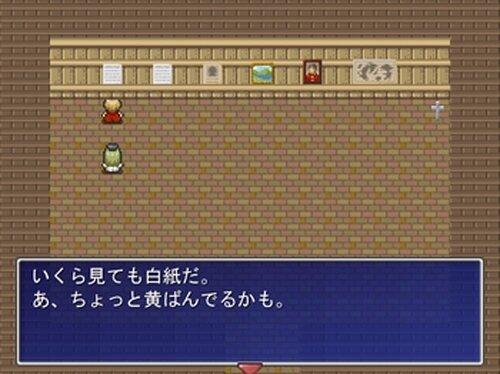 キンモクセイ Game Screen Shots