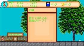 HOPE TO OBE Game Screen Shot3