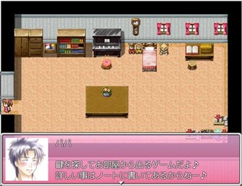ょぅι゛ょっょぃ Game Screen Shot2