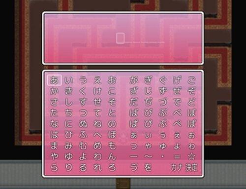ょぅι゛ょっょぃ Game Screen Shot5