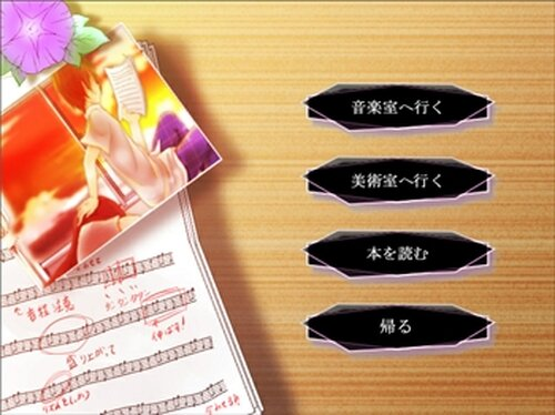 オリジナル短編ノベルゲーム・ヒメオト Game Screen Shot2