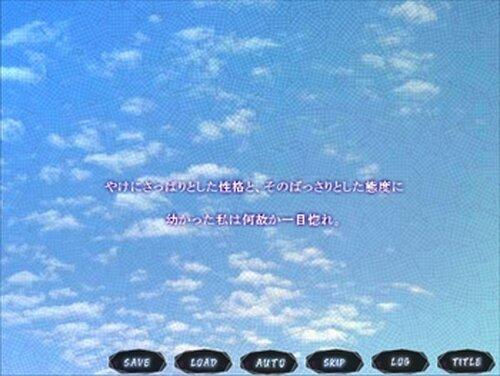 オリジナル短編ノベルゲーム・ヒメオト Game Screen Shot3