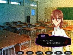 オリジナル短編ノベルゲーム・ヒメオト Game Screen Shot4
