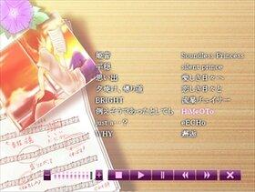 オリジナル短編ノベルゲーム・ヒメオト Game Screen Shot5