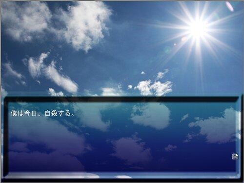 今日僕は自殺をします Game Screen Shot1