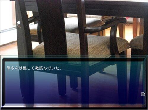 今日僕は自殺をします Game Screen Shot2