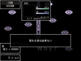 LIFE Game Screen Shot5