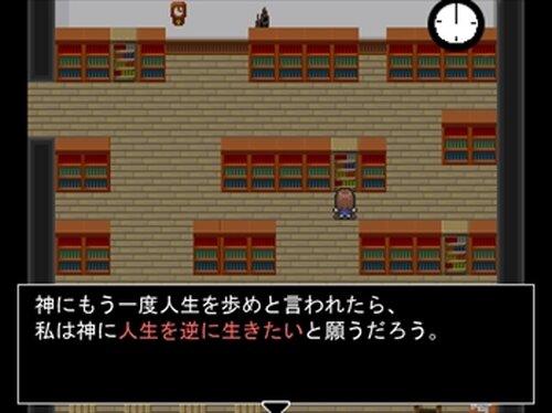 パラノイア Game Screen Shot4