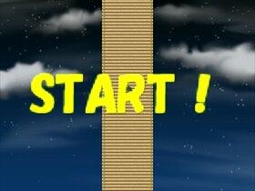 スーパーマラソン Game Screen Shot2