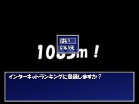 スーパーマラソン Game Screen Shot5