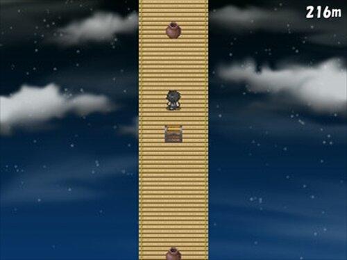 スーパーマラソン Game Screen Shots