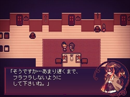 LiEat -嘘喰いドラゴンと朱色の吸血鬼- Game Screen Shot3