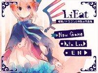 LiEat -嘘喰いドラゴンと朱色の吸血鬼-のゲーム画面
