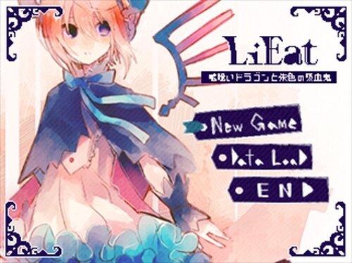 LiEat -嘘喰いドラゴンと朱色の吸血鬼- Game Screen Shots