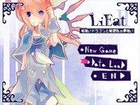 LiEat2 -嘘喰いドラゴンと紺碧色の夢喰い-