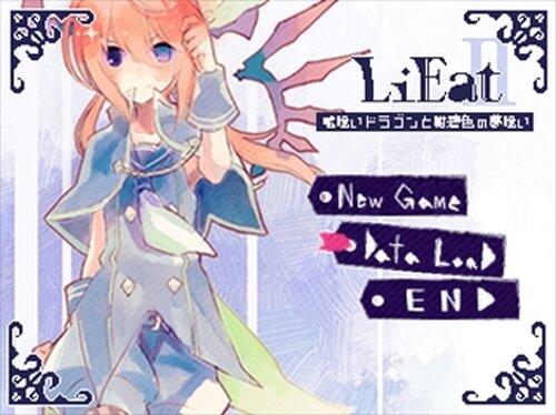 LiEat2 -嘘喰いドラゴンと紺碧色の夢喰い- Game Screen Shots