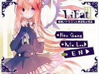 LiEat3 -嘘喰いドラゴンと黄金色の怪盗-のゲーム画面
