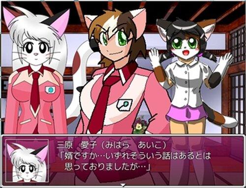 弁当男子と運動部女子2 おてんば三毛猫三姉妹! Game Screen Shot2