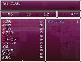 弁当男子と運動部女子2 おてんば三毛猫三姉妹! Game Screen Shot3