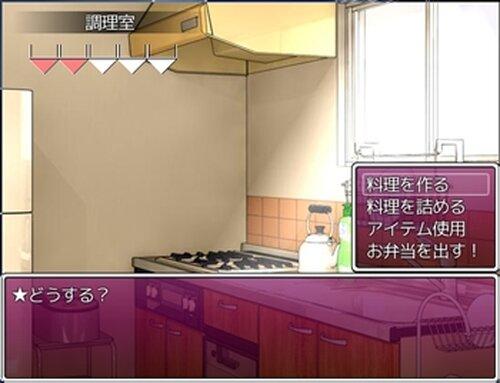 弁当男子と運動部女子2 おてんば三毛猫三姉妹! Game Screen Shot4