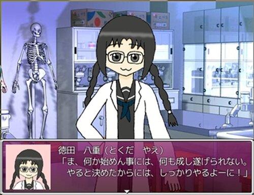 弁当男子と運動部女子2 おてんば三毛猫三姉妹! Game Screen Shot5