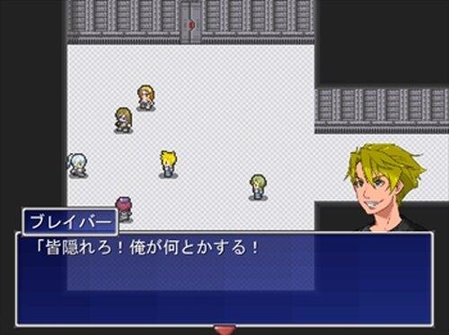 プロジェクトネームレス Game Screen Shot2