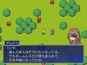 プロジェクトネームレス Game Screen Shot3