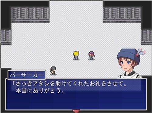 プロジェクトネームレス Game Screen Shot4