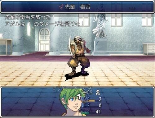 ピッグスZERO ~サラバ社畜たち~ Game Screen Shot1