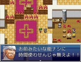 ピッグスZERO ~サラバ社畜たち~ Game Screen Shot4