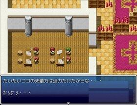 ピッグスZERO ~サラバ社畜たち~ Game Screen Shot5