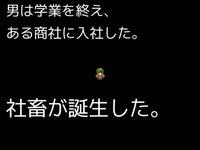 ピッグスZERO ~サラバ社畜たち~