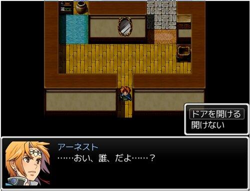俺とホモと幽霊屋敷 Game Screen Shot1