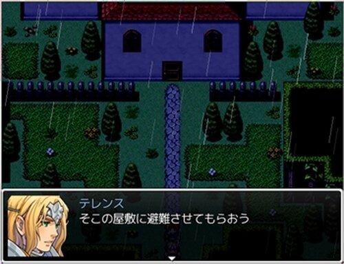 俺とホモと幽霊屋敷 Game Screen Shot2