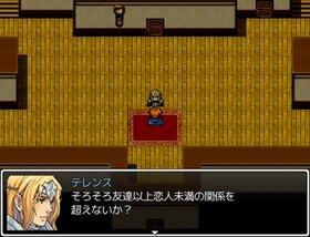 俺とホモと幽霊屋敷 Game Screen Shot3