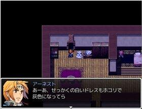 俺とホモと幽霊屋敷 Game Screen Shot4