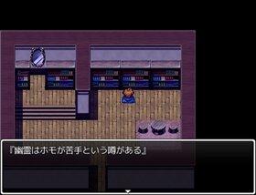 俺とホモと幽霊屋敷 Game Screen Shot5